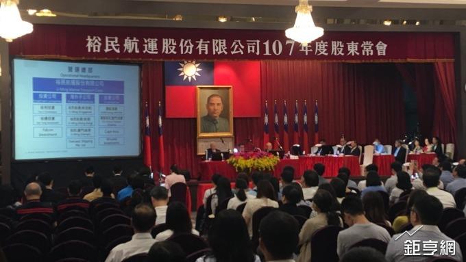 〈裕民股東會〉配息3年新高 徐旭東自豪近10年殖利率近6%大勝銀行利息