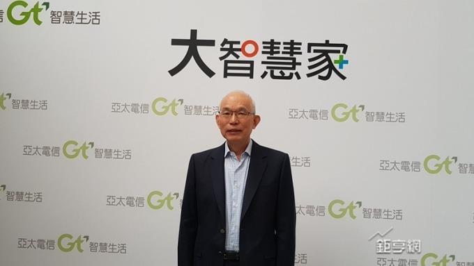亞太電加碼基站建設衝5G。圖為總經理黃南仁。(鉅亨網資料照)