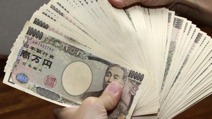 日圓(圖:AFP)