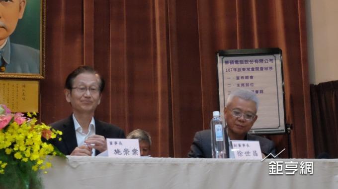 〈華碩股東會〉施崇棠談接班 徐世昌還是最佳可能人選