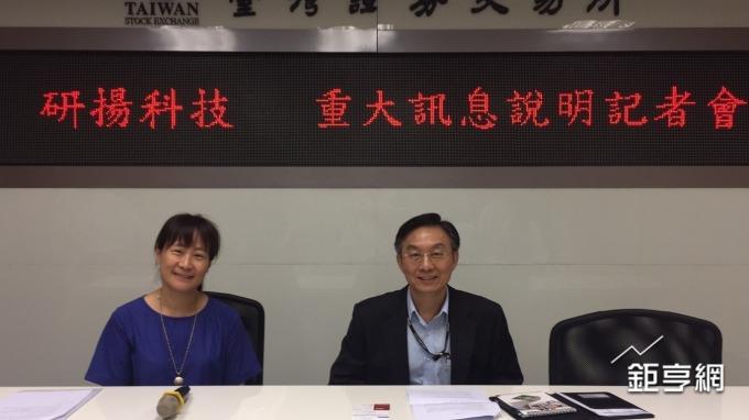 研揚總經理林建宏(右)。(鉅亨網資料照片)