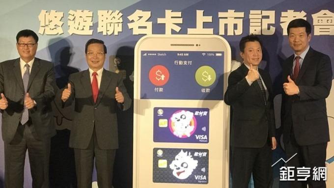 兆豐銀今(12)日宣布,攜手歐付寶推出國內首張電子支付聯名卡。(鉅亨網記者許雅綿攝)
