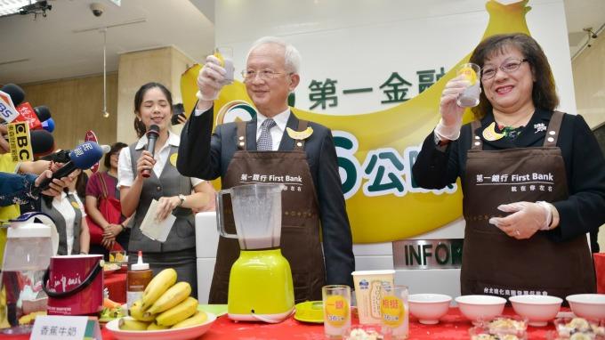 第一銀行董事長董瑞斌(圖左)和一銀總經理鄭美玲(圖右)今日在一銀台北總行宣布採購36公噸香蕉以協助紓解盛產狀況。(圖:一銀提供)