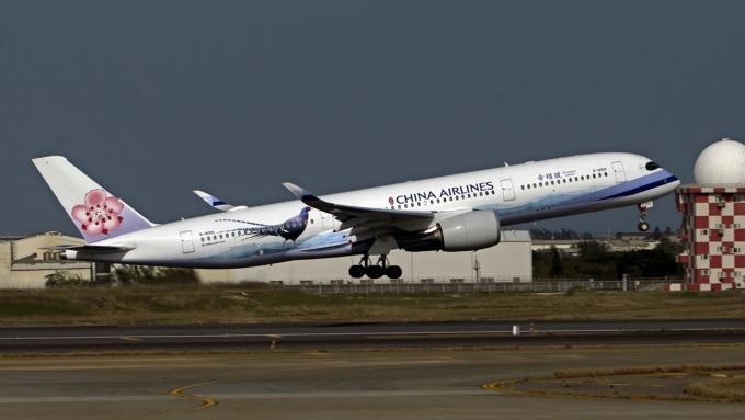 華航成為首個第1位與空中巴士簽署AMA合約的創始會員。(圖:華航提供)
