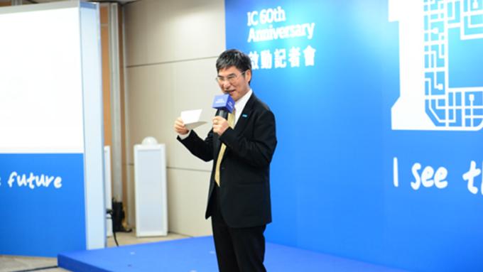 科技部長陳良基宣布啟動半導體60年活動。(圖:科技部提供)