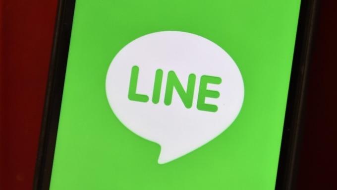 LINE。(圖:AFP)