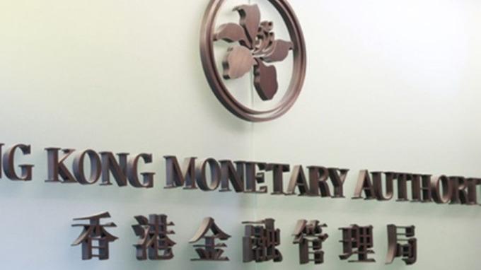 金管局宣佈上調基本利率25個基點。 (圖:AFP)