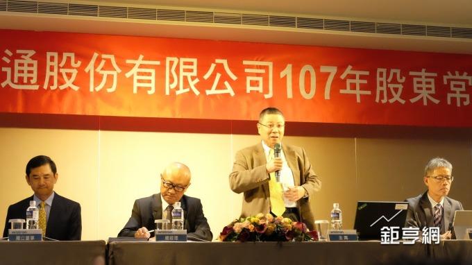 〈緯創股東會〉下半年營收可望優於去年同期 將積極布局中國電動車市場
