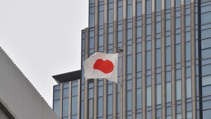 日本央行再度減少公債購買。(圖:AFP)