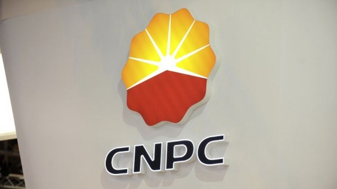 沙烏地向OPEC成員國提增產方案,中石油股價一度急挫3.35%。 (圖:AFP)