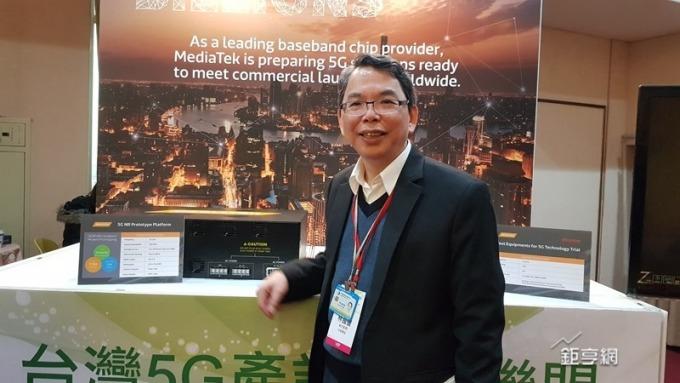 中華電執行副總帶隊見證3GPP完成第一版5G技術標準。(鉅亨網資料照)