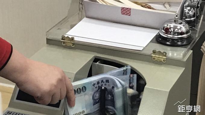 匯市見到部分資金恐慌性撤出反應,應屬短期現象。(鉅亨網資料照)