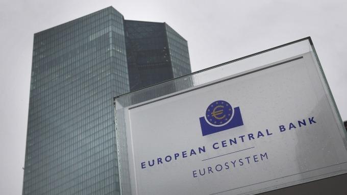 歐洲央行下調了歐元區2018年經濟增長預期。(圖:AFP)