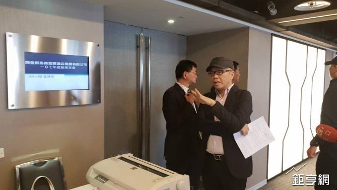 〈富驛股東會〉前董座侯尊中是股東但未能入場 經營團隊解釋原因