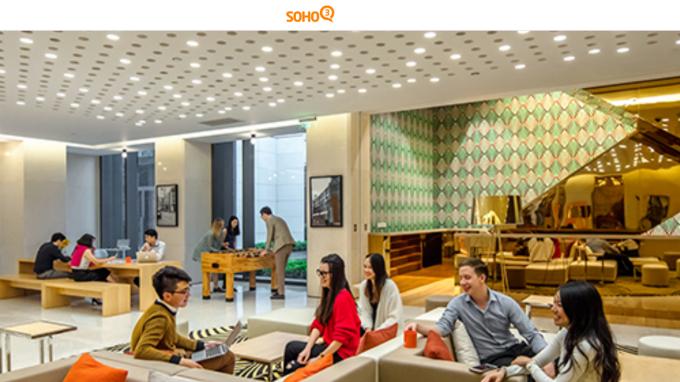 潘石屹:將分拆SOHO 3Q擬明年上市 SOHO中國上漲逾4%