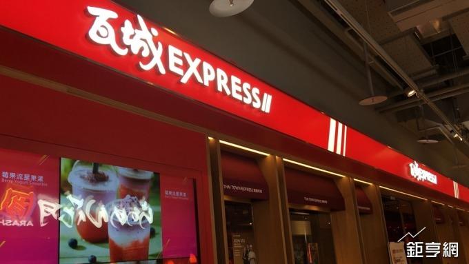 瓦城打造餐飲品牌合作平台 7月引進日本鬆餅名店