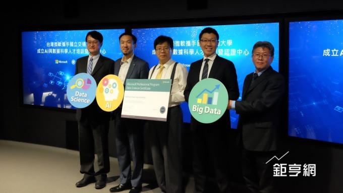 解決AI人才荒 台灣微軟攜交大成立人才認證中心