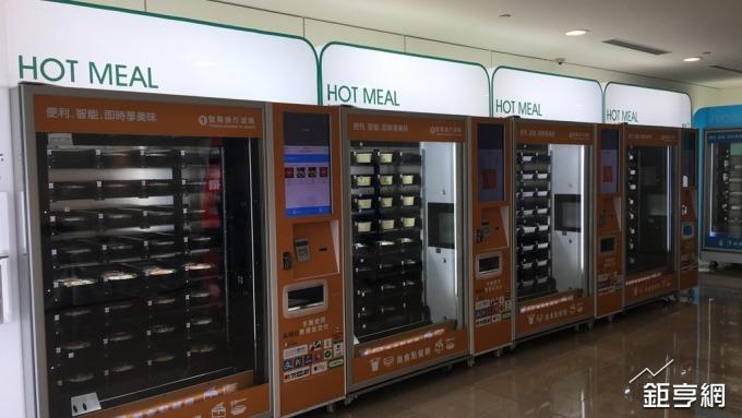 台北101拚商辦服務創新 導入全台首創熱食便當販賣機