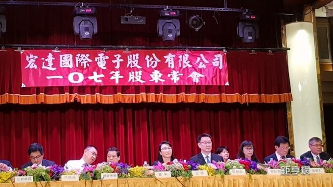 〈宏達電股東會〉股東有批評也有鼓勵 王雪紅:今年審慎樂觀會賺錢 努力不讓股東失望
