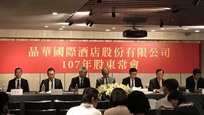 〈晶華股東會〉飯店業景氣恐底部盤整至少2-3年 不排除有業者將遭淘汰