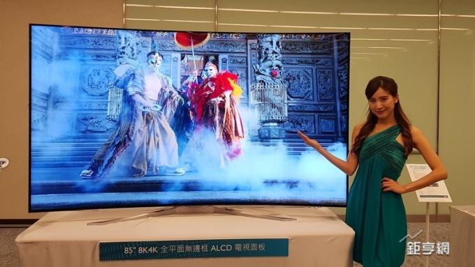 旺季效應 Q3電視面板採購需求季增15% 面板雙虎可受惠