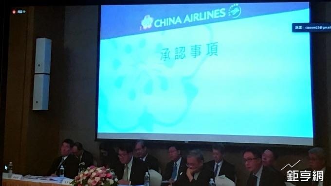 華航看空運市場機會和挑戰並存 油價恐衝擊今年獲利
