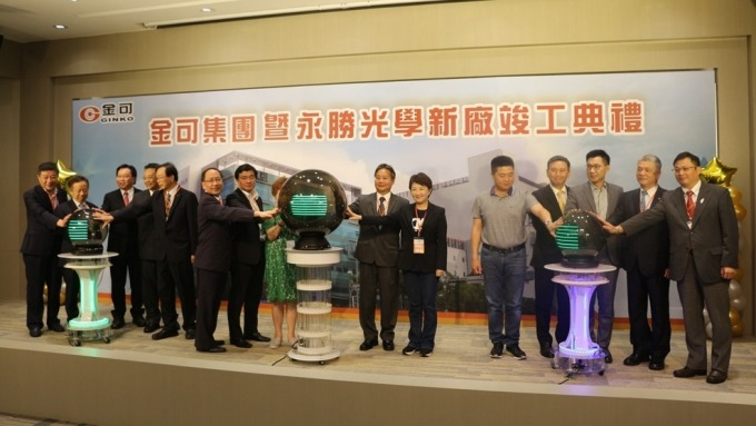 金可-KY中科新廠完工 兩岸年產值逾百億元 全力衝刺亞洲盃及世界盃