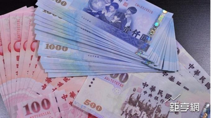 台幣貶破30.5元關卡 近1年來首見