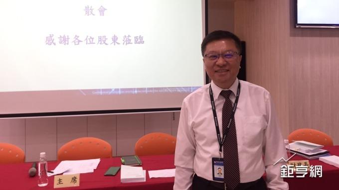 〈樺漢股東會〉3年內對子公司增持股 沅聖今年不上市 年底進帆宣董事會