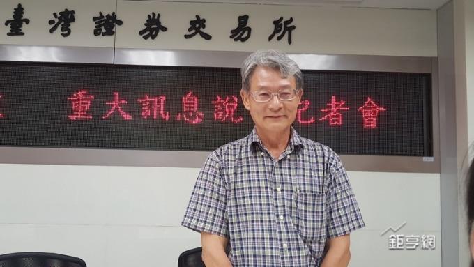毅嘉蘇州廠無預警停工 影響6月銷售額1成 估7月中復工