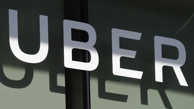 Uber 為 Lime 新一輪的融資提供強勁的金援。(圖片來源: AFP)