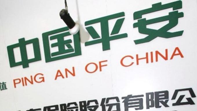 中國平安保險斥資163億,收購華夏幸福2成股權。 (圖:中國平安保險官網)