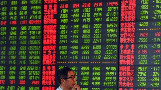 悲觀市場情緒蔓延至內盤期貨市場。(圖:AFP)