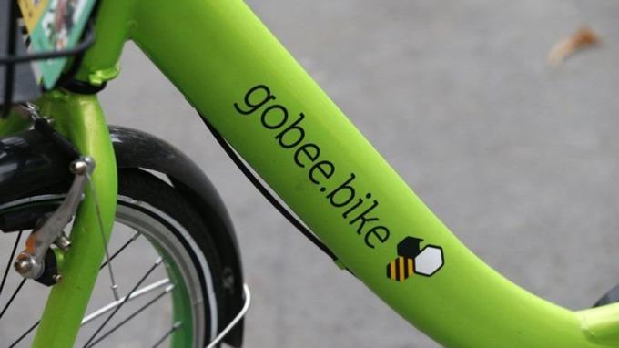香港共享單車Gobee.bike宣布結業。 (圖:AFP)