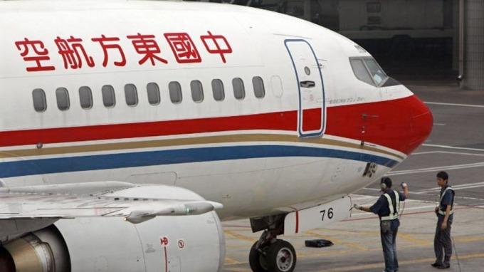 東航A+H逾百億定向配股引入吉祥航空。 (圖:AFP)