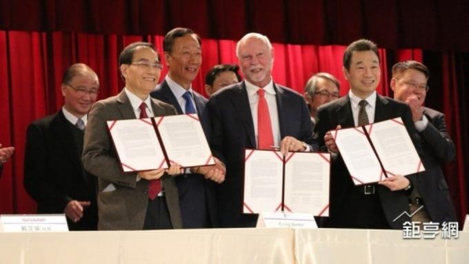 鴻海積極佈局AI,今年2月就簽下三張 MOU。(鉅亨網資料照片)