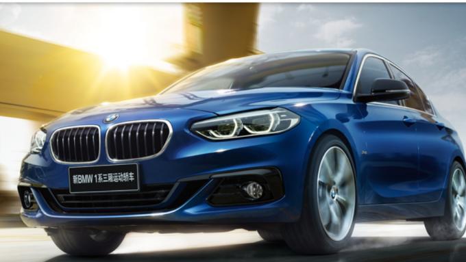 華晨寶馬新BMW 1系三廂運動轎車。 (圖:華晨寶馬官網)