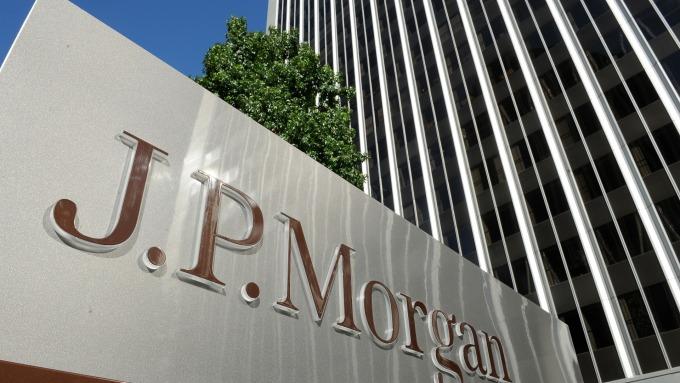 摩根大通案件告密者獲監管創紀錄獎金。(圖:AFP)