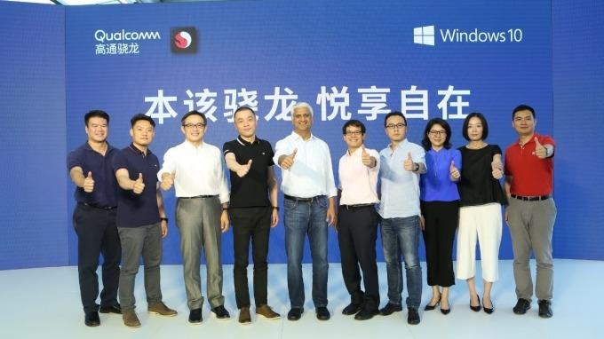 高通6/21於北京舉辦Windows on Snapdragon沙龍活動。(圖:高通提供)