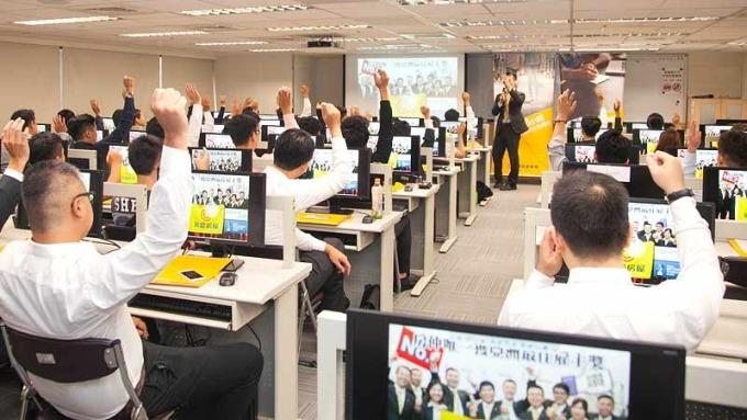 永慶房屋推出業界首例「彈性工作8小時」制度,周周面試大爆滿!