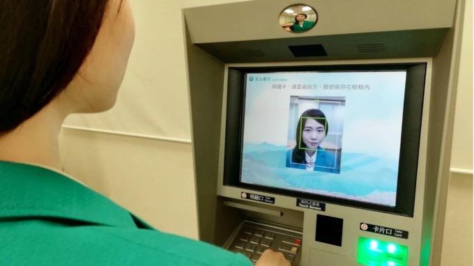 人臉辨識ATM今年底即將上線。(圖:玉山銀行提供)