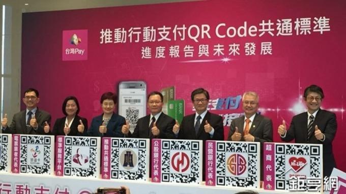 〈觀察〉台灣Pay綁卡量慘輸三大國際支付 二大原因造成發展困境