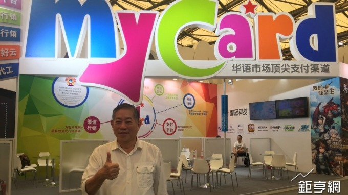 智冠董事長王俊博親自率隊出征上海遊戲展。(鉅亨網記者林薏茹攝)