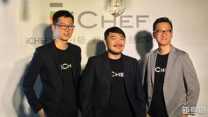 左起為iCHEF共同創辦人暨執行長吳佳駿,共同創辦人何明政、程開佑。(鉅亨網記者林薏茹攝)