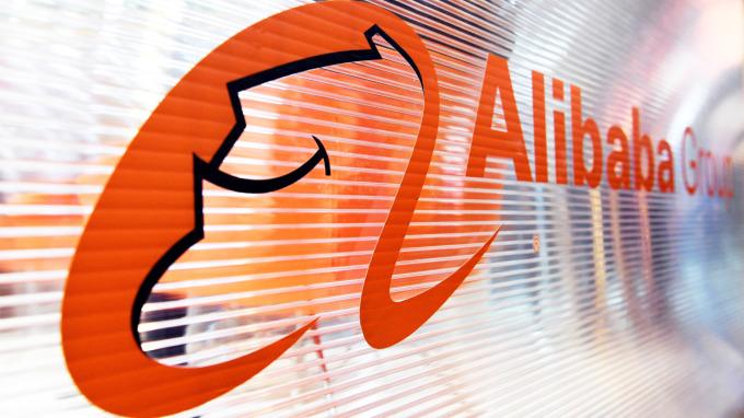 阿里巴巴(圖:AFP)