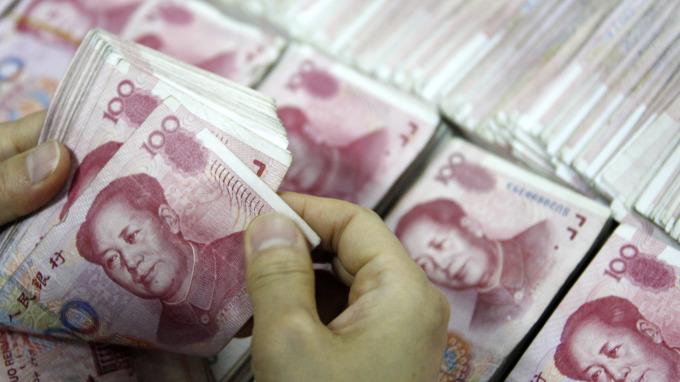 人民幣(圖:AFP)