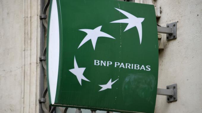 法國巴黎銀行(圖:AFP)