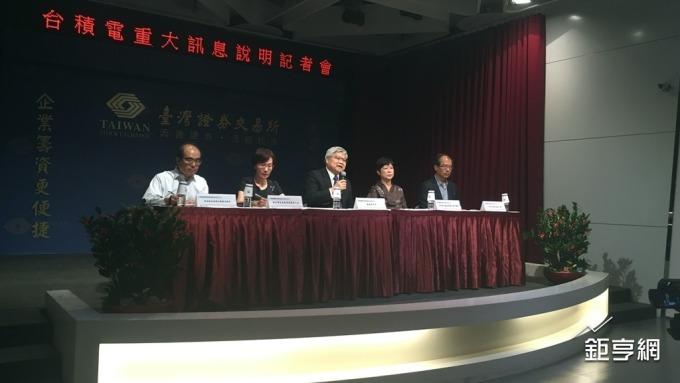 台積電總裁魏哲家日前親上火線,說明遭病毒感染事件。(鉅亨網資料照)
