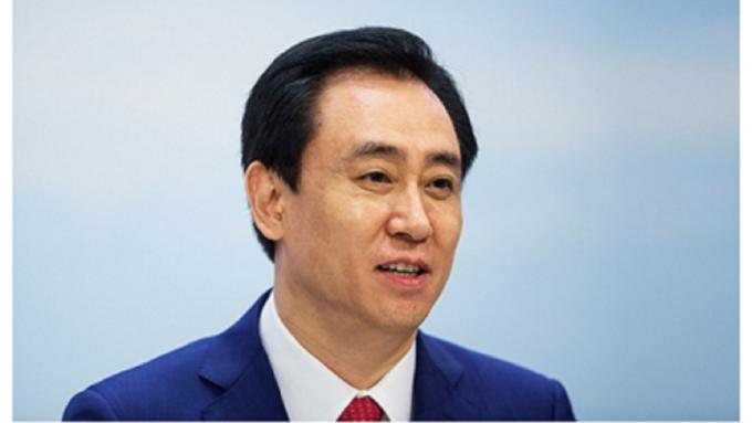 許家印即將超越馬雲,成為中國第二大富豪。(圖:AFP)
