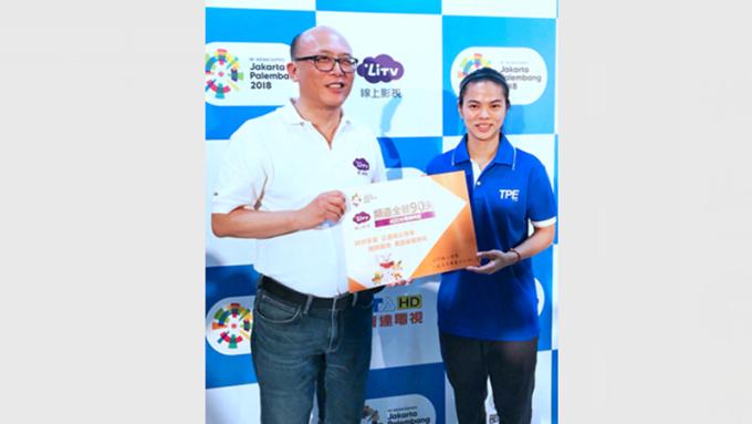 LiTV 線上影視董事長錢大衛贈送亞運選手3個月 LiTV 頻道全餐。(圖:LiTV提供)